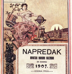 NAPREDAK WAS FOUNDED IN 1902 - NAPREDAK CALENDAR BOOK FROM 1907, NOTE CROATIAN COAT OF ARMS