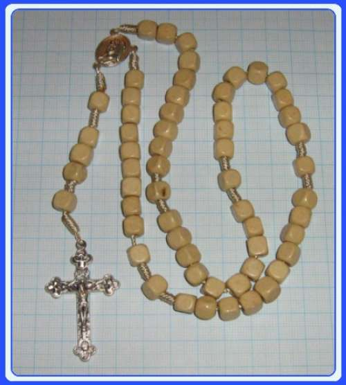 MON200-R15 – light brown Rosary of Mary Mother of God