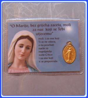 PC_CR103 Medjugorje Prayer Medal Card - Croatian